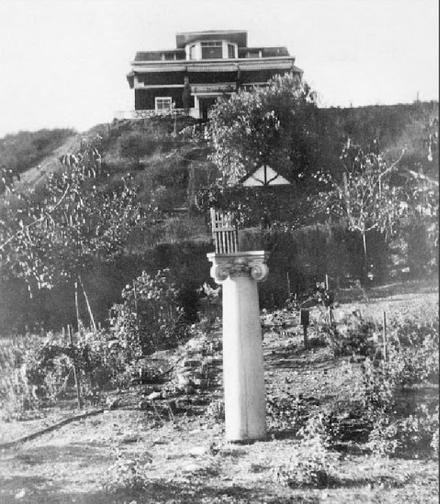 Frederic M. Ashley House (rear)