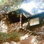 Paul Landacre Cabin